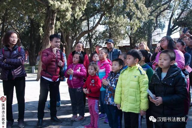 汉翔游学 孔子 书法 礼仪 传统